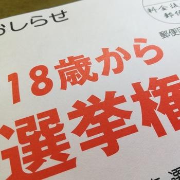 IMG_20170630_161018.jpg