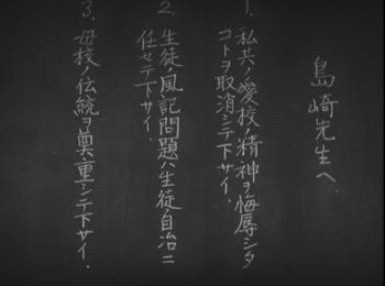 aoisanmyaku1949_08.jpg