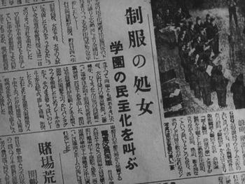 aoisanmyaku1949_23.jpg