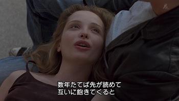 beforesunrise_3.jpg