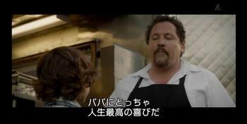chef_11.jpg