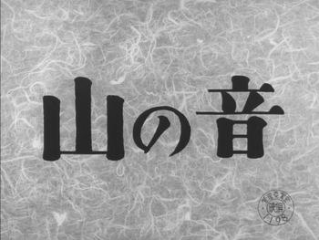 yamanooto_1.jpg